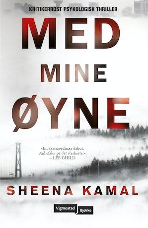 med-mine-oyne